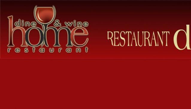 Home Dine&Wine Varna