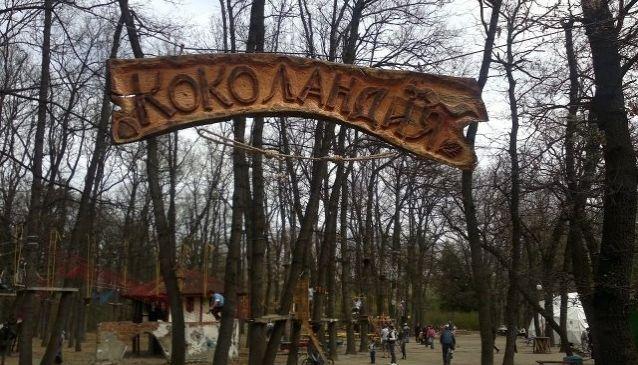 Kokolandia Adventure Park