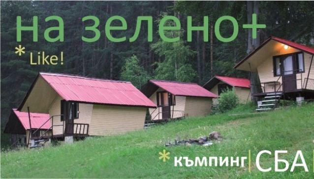 Nazeleno+camping