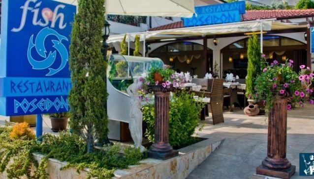 Poseidon Fish Restaurant St. Vlas