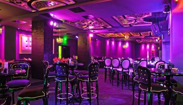 Purple Piano Bar (Piano Bar Hotel Primoretz)