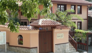 Renaissance Plovdiv