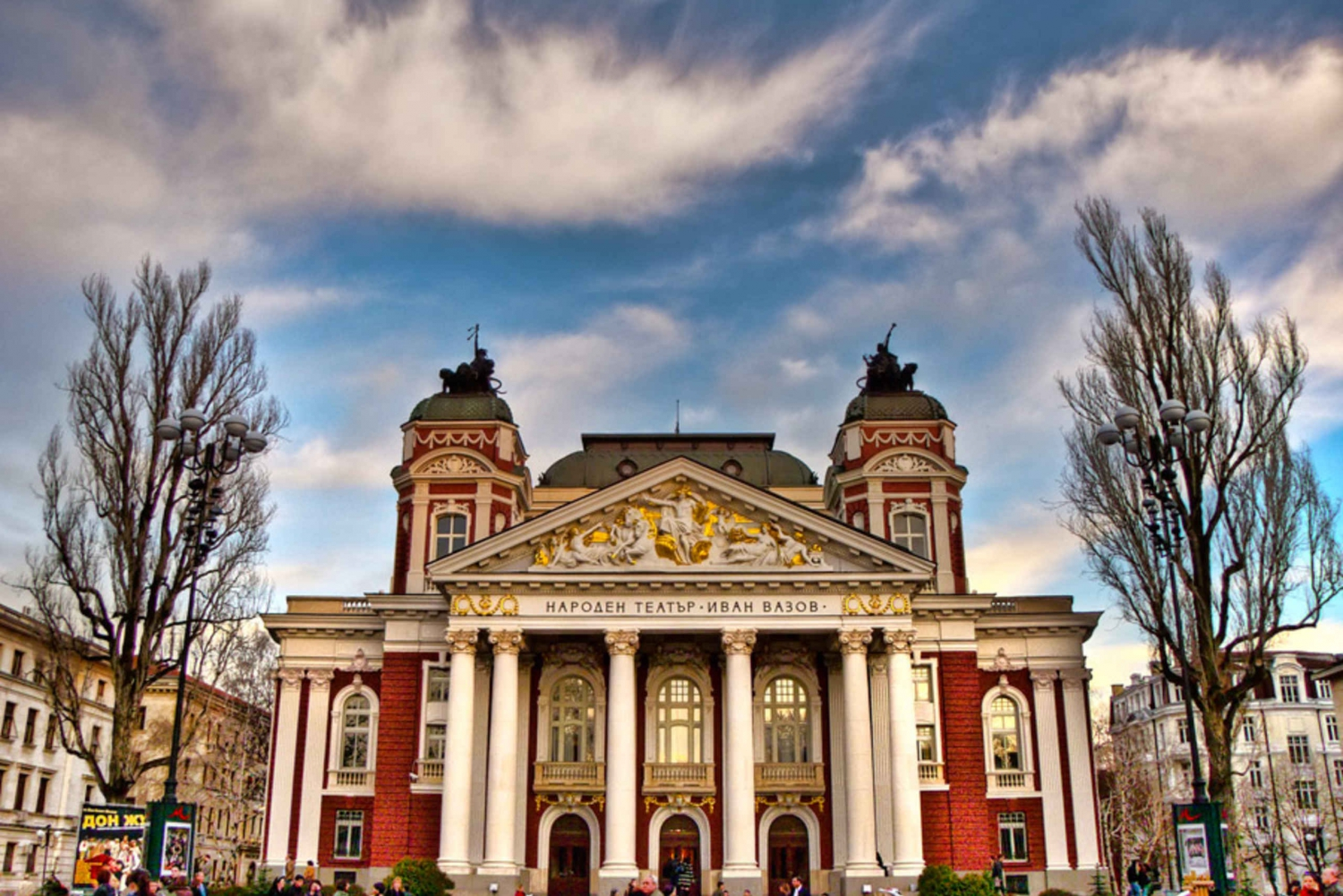 Sofia Afternoon Walking Tour with Wine and Food Tasting