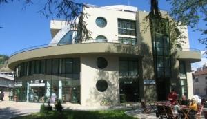Spa Hotel Evridika Devin