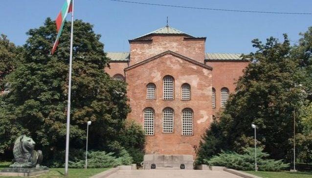 St Sofia Church