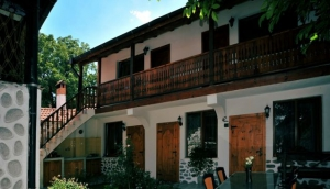 The Old House 1980 Bansko