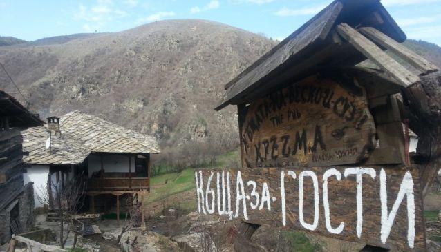 Vesko & Suzi Guest House Kovatchevitsa