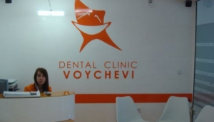 Voychevi Dental Clinic