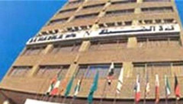 Al Nabila Cairo Hotel