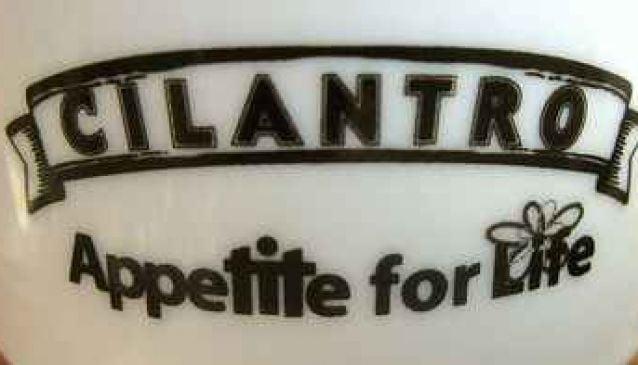 CILANTRO Cafe