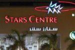 City Stars Center