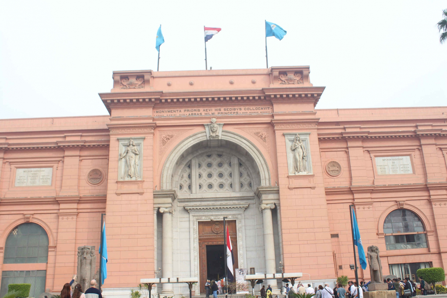 Egyptian Museum of Antiquities Entrance Ticket