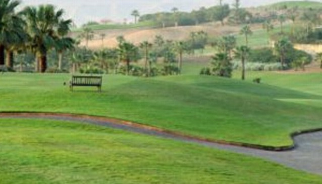 Katameya Heights Golf