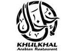 Khulkhal - Maxime Restaurants
