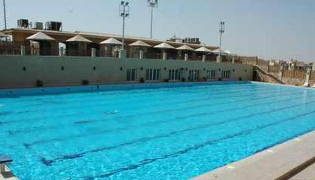 Wadi Degla Club