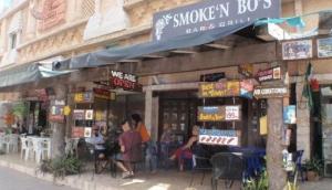 Smoken Bos