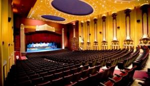 Teatro Armando Manzanero