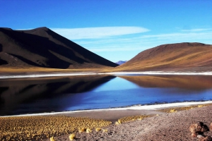 Atacama Stargazing