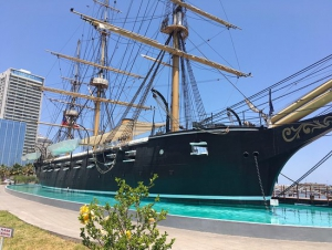 Corvette Esmeralda Museum