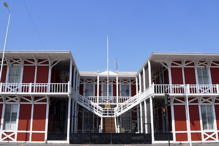 The Museum of Antofagasta