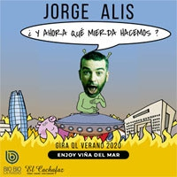 Jorge Alis - Summer 2020 Tour