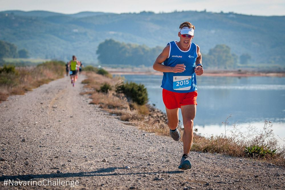 Navarino Trail Race