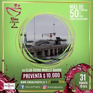 Vino Al Puerto - August 2019