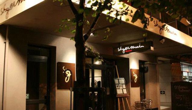 St Germain Restaurant