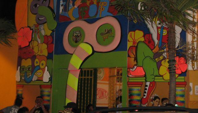 Carnival Interactive Room