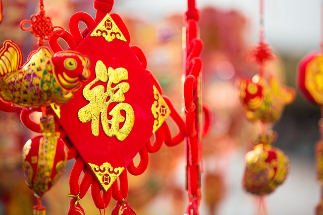 15 Helpful Links For Celebrating Chinese New Year In Hawaii