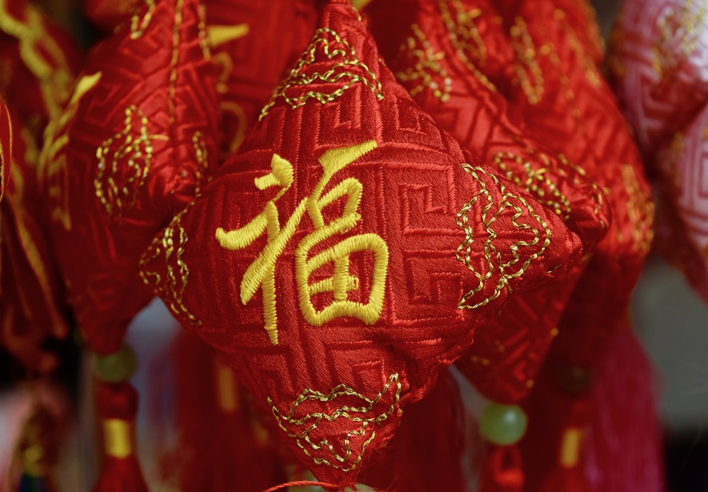 5 Tips To Celebrating Chinese New Year In Hawaii Like A Local