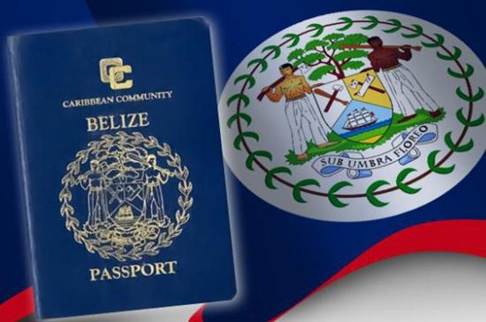 Belize in a nutshell