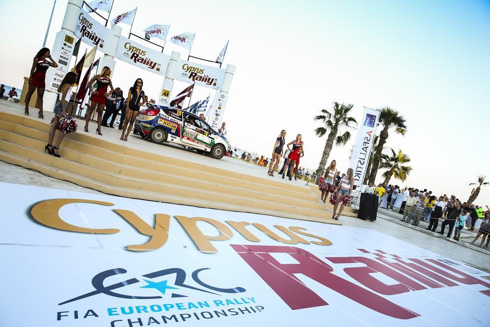 Cyprus Rally 2017 - Ceremonial Start