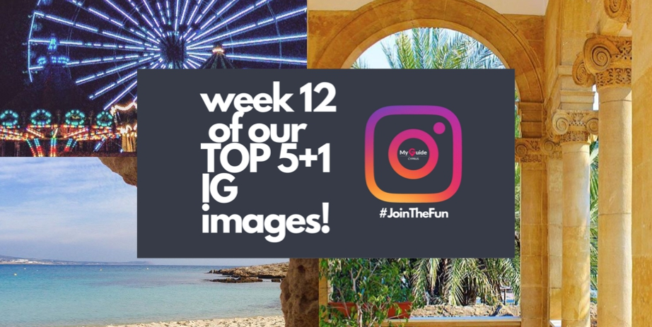It's finally time for the TOP 5+1 images of the week! | Week 12