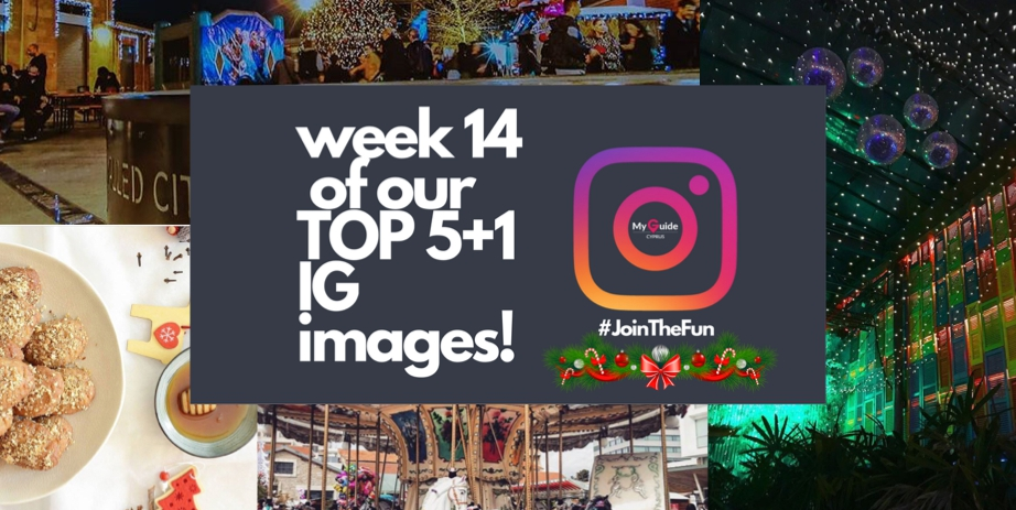 It's the Christmas Eve Eve Special Top 5+1 images of the week  |  Week 14