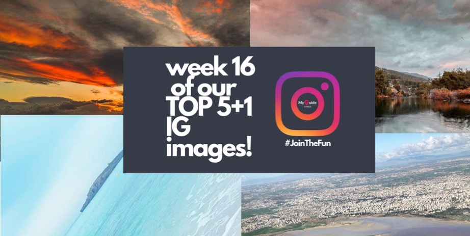 It's the first Top 5+1 images of 2018! | Week 16