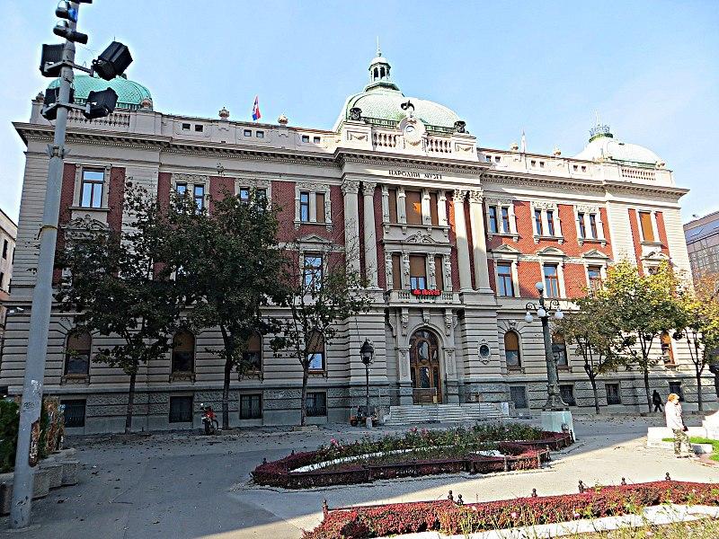 Museums in Belgrade