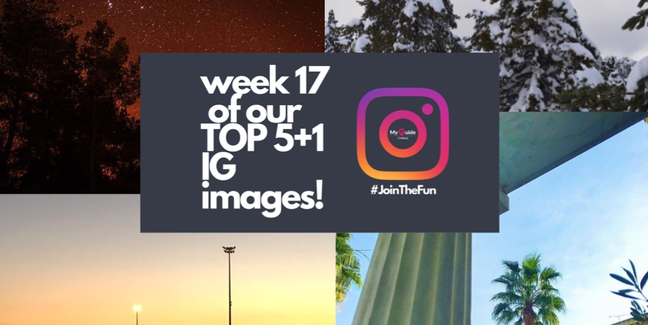 The top 5+1 Instagram images of the week are here!   |   Week 17
