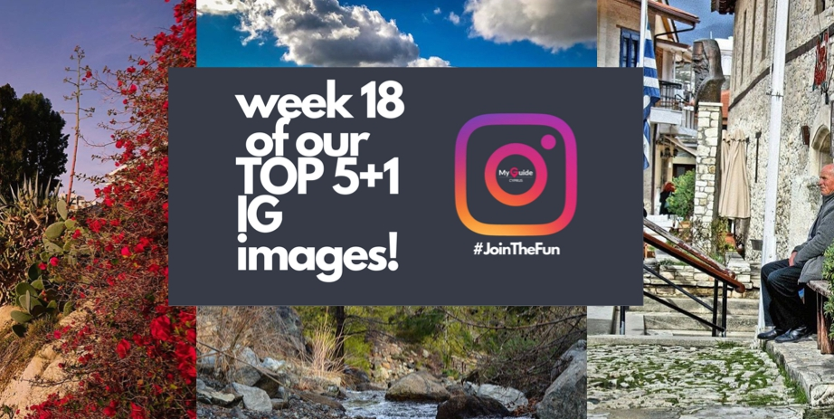 Today's must read, its the Top 5+1 Instagram images of the week! | Week 18