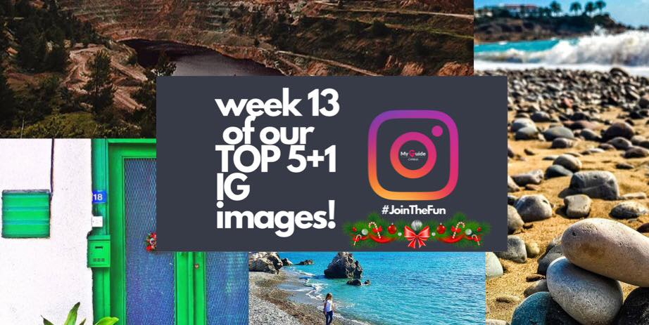 Weekend mode with the TOP5+1 images of the week!  |  Week 13