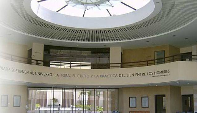 Jewish Museum of Costa Rica