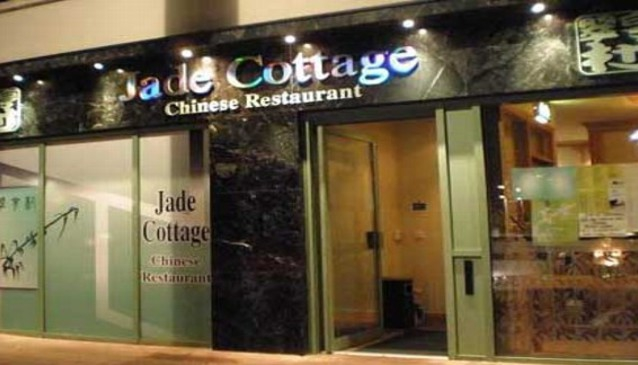 Jade Cottage