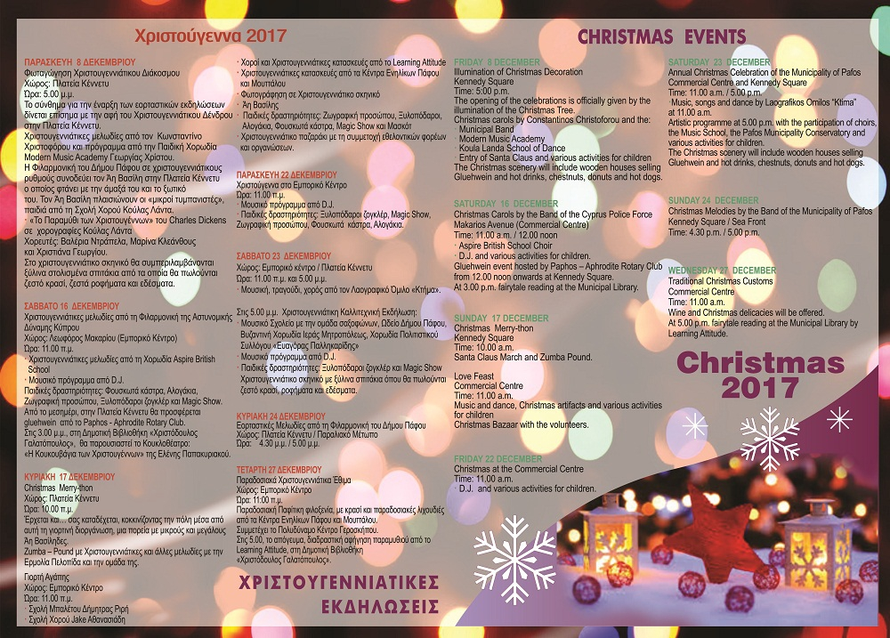 Christmas Events in Pafos