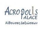 Acropolis Palace