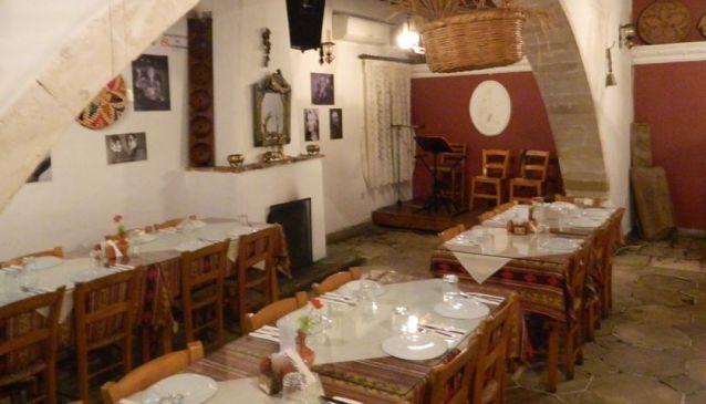 Alonia Tavern Restaurant