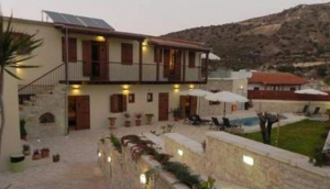 Charalambos Holiday Cottage