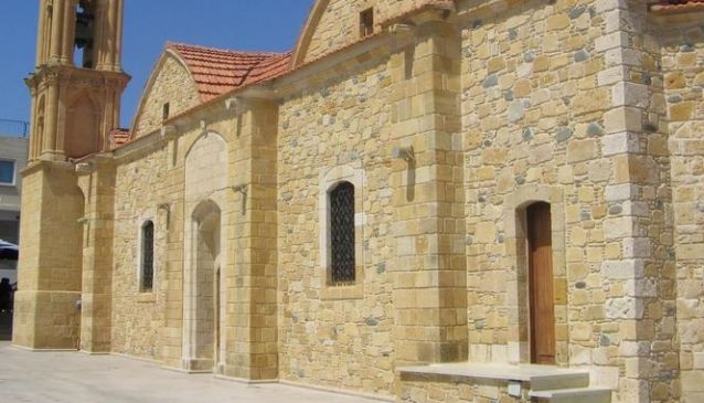 Church of Agios Kyprianos