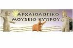 Cyprus Archaeological Museum