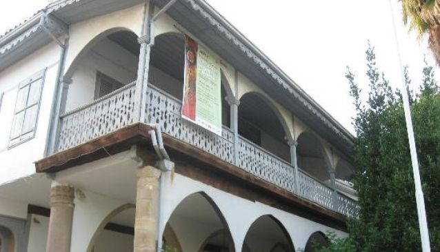 Cyprus Folk Art Museum - Nicosia