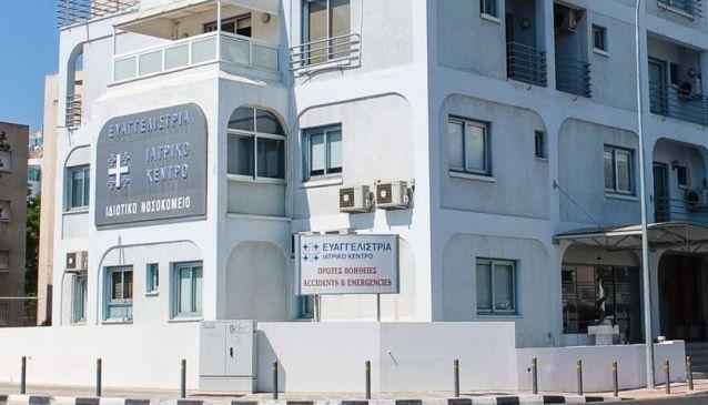 Evangelistria Medical Center